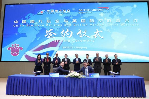 英国航空:和中国南方航空开展联营业务