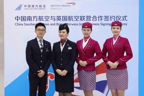 British-Airways191218b