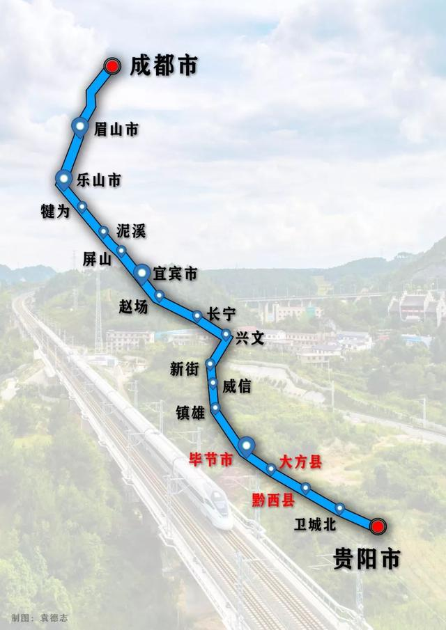 中国第一条旅游高铁:成贵高铁即将开通
