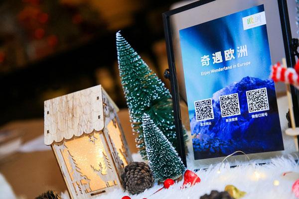 ETC與攜程:中國-歐洲2019出入境旅行報告