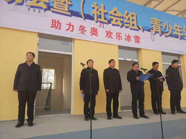 河北高邑:举行首届冰雪运动会 冰壶运动进校园