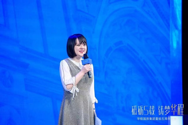 huacheng_20191221h