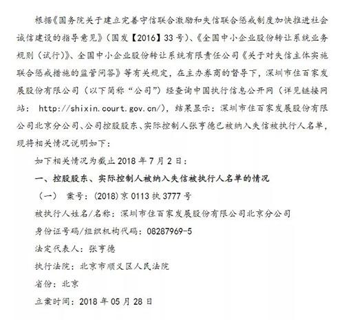 hulianwanglvqi191230l