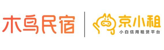 木鸟民宿:与京小租达成合作,区块链加持