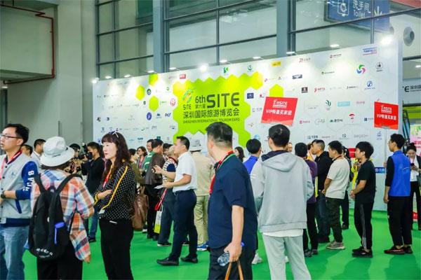 碩果豐厚:SITE2019第六屆深圳旅游展圓滿落幕