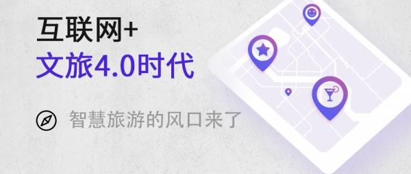 tengxun_20191227