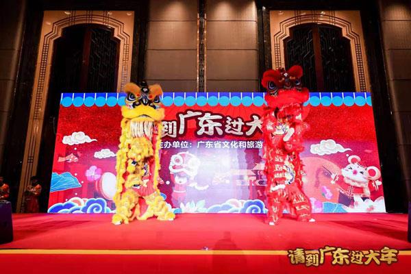 """广东省文化和旅游厅来津推介""""请到广东过大年"""""""