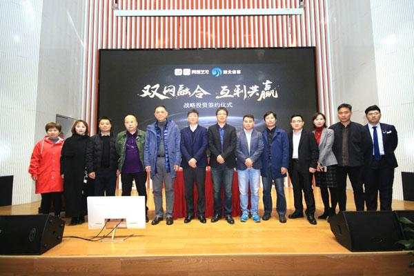 同程艺龙:联手湖北省客共推互联网出行