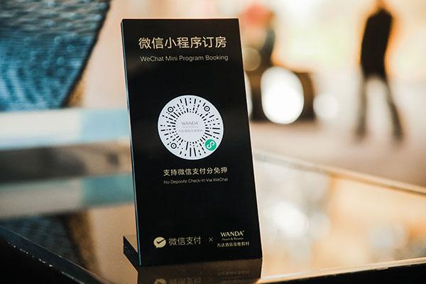 weixin191202b