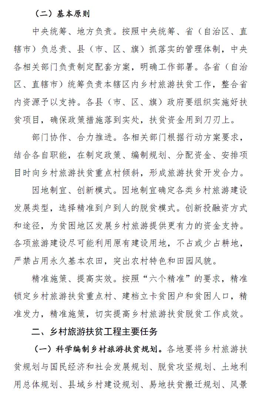 xiangcun191203b