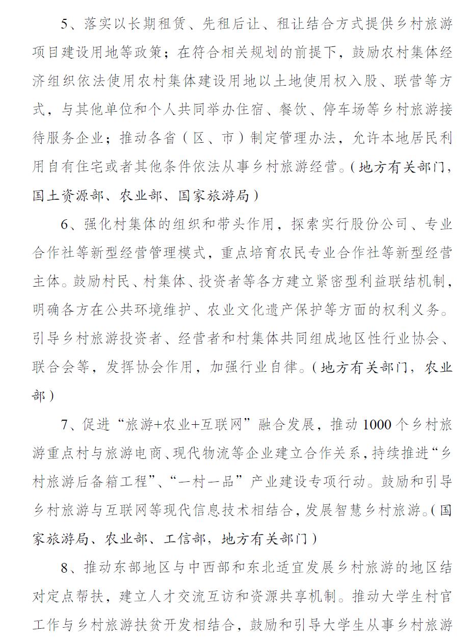 xiangcun191203i