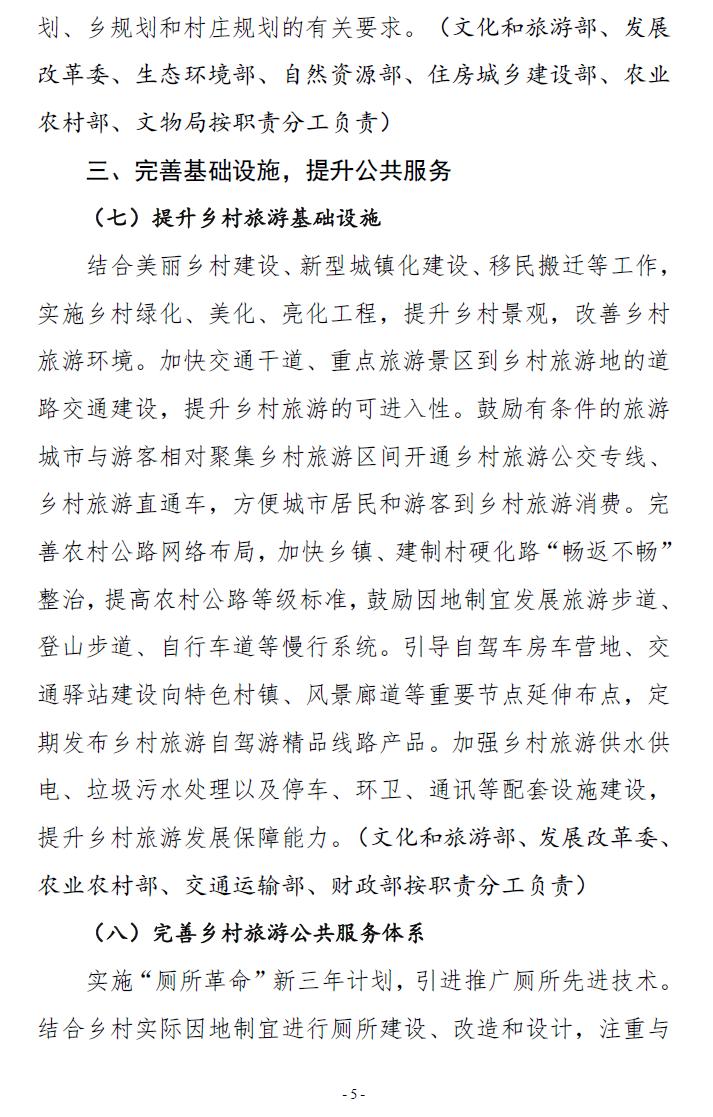 xiangcun191203x