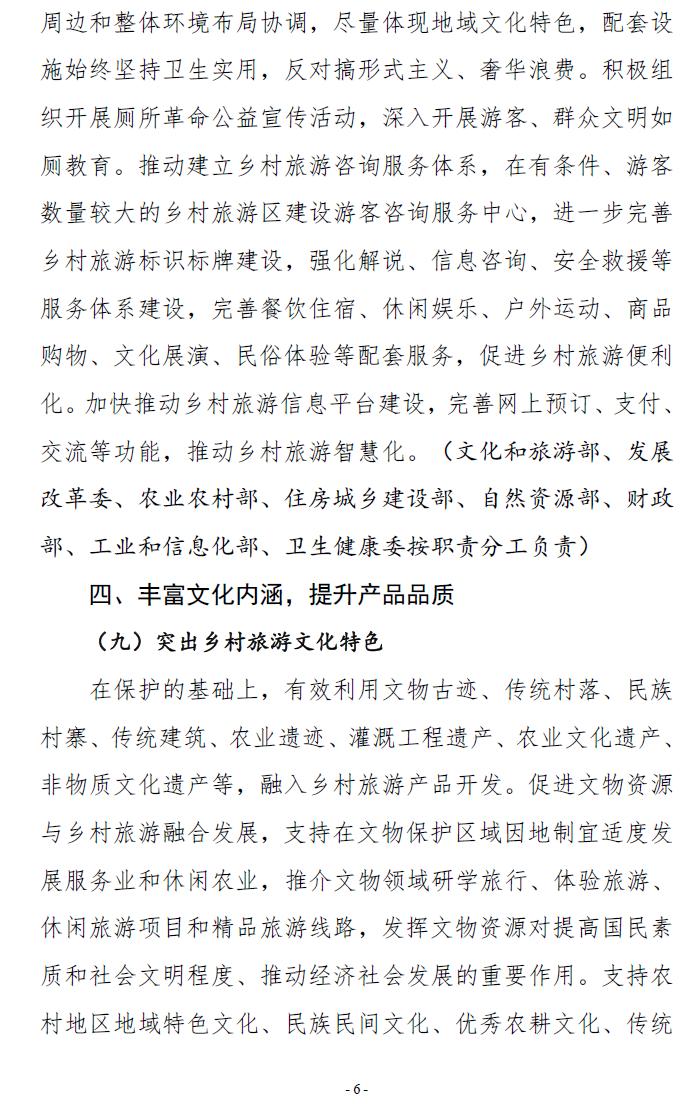 xiangcun191203y