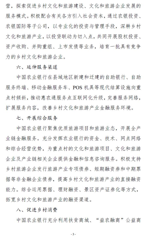 xiangcun191203zn