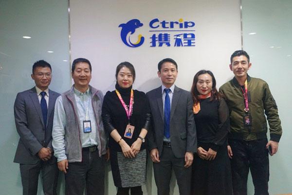 携程签证:与老挝领馆达成独家战略合作
