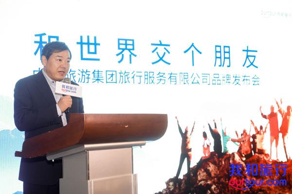 中国旅游集团新动作其后的深意