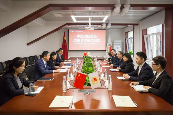中國田協與中國旅游集團旅行服務事業群合作
