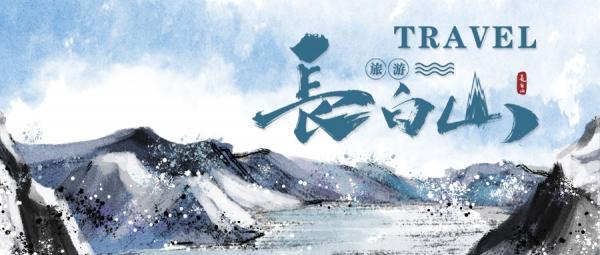 """冰雪旅游""""期中考"""",选择扎根长白山"""