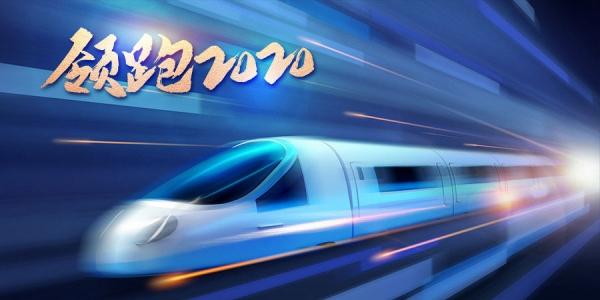 前方高能,京張高鐵將重塑環京旅游格局