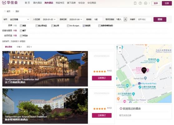 华住:完成对德国第一大本土酒店集团的收购