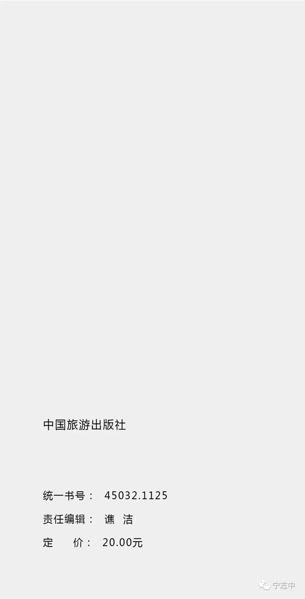 jingqu200109k