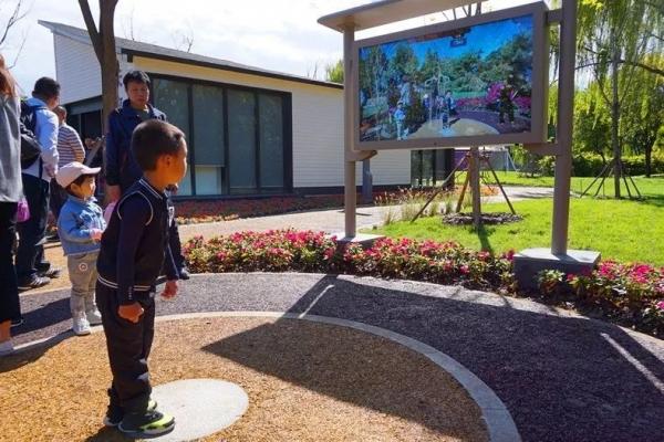 旅游:科技创新的试验场