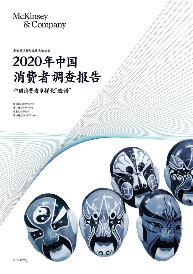 maikenxi200103a