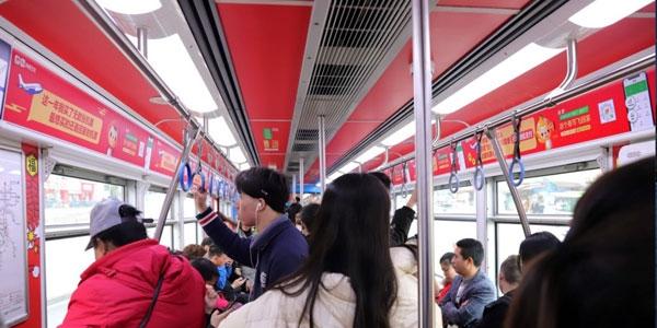 tongchengyilong200116a