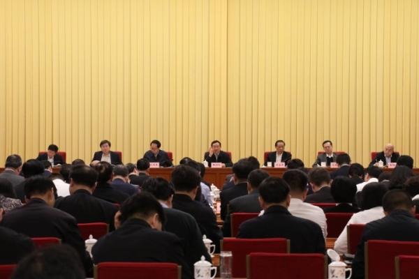 全國文化和旅游廳局長會議在京召開