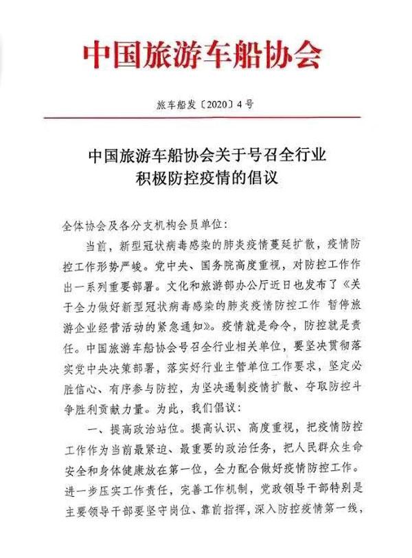 xiehui_202001271840162