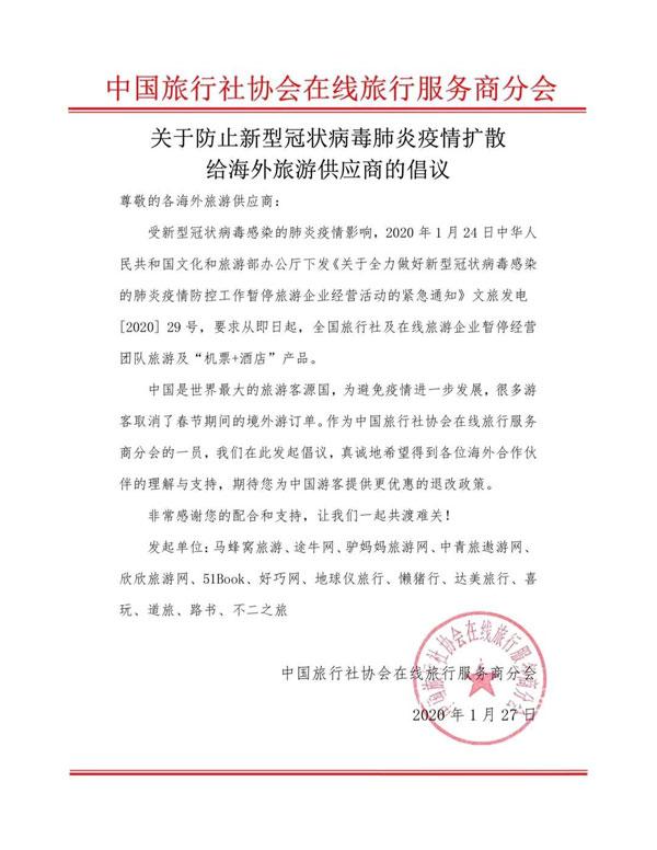 xiehui_202001271840163
