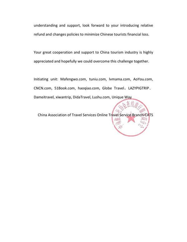 xiehui_202001271840166