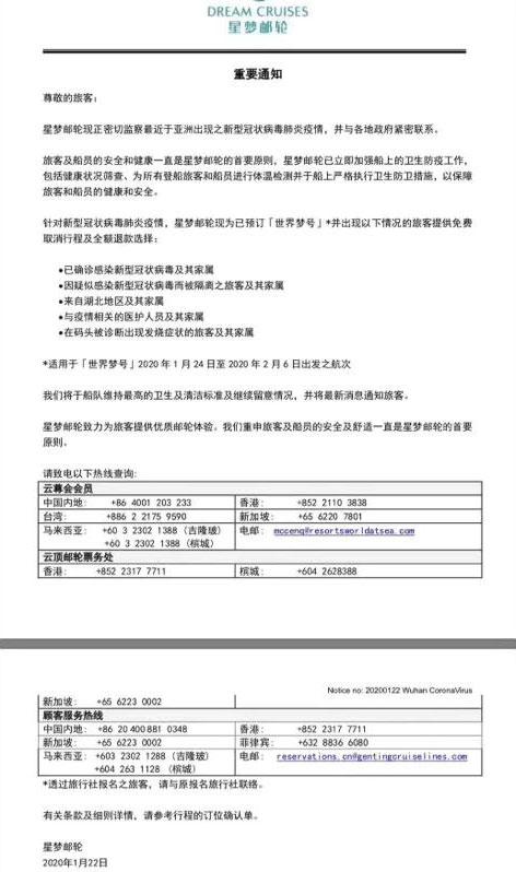 youlun2_20200122b