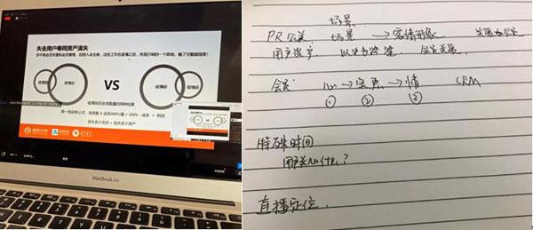 飞猪:联手淘宝大学开公益课程助商家炼内功