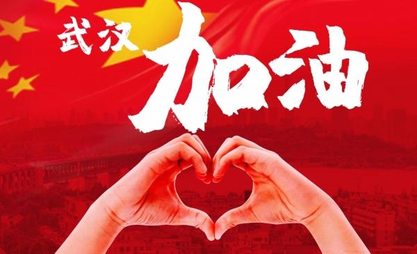北京文旅局:疫情导致旅游合同纠纷化解指导