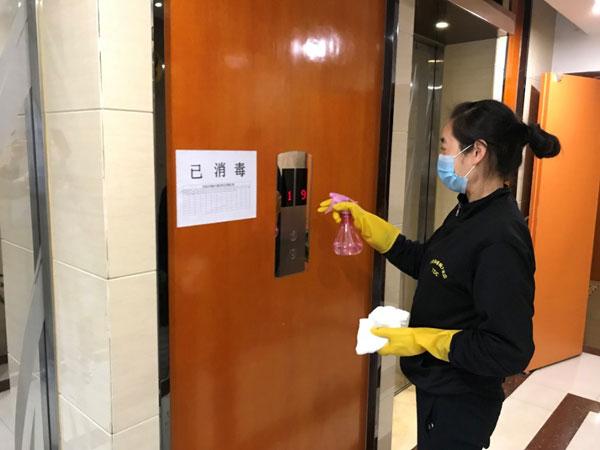 """河馬酒店發布""""安心房""""標準:全力保障客人安全"""