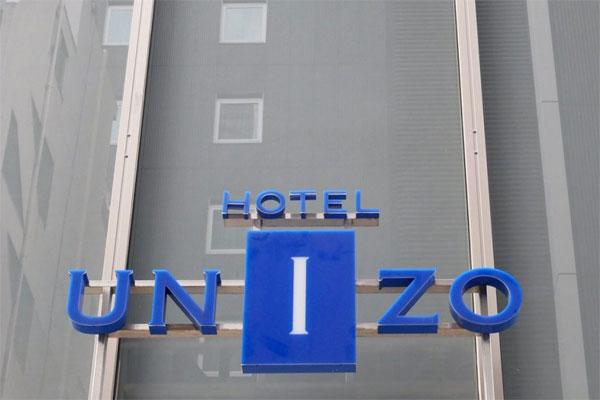 hotelunizo