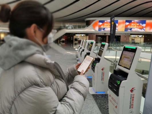 返浙旅客可在航旅纵横和支付宝上申领健康码