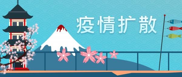 面临多重挑战,日本旅游业能挺过这个春天吗