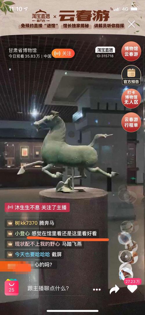 taobao0224b