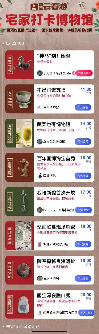 taobao0224d