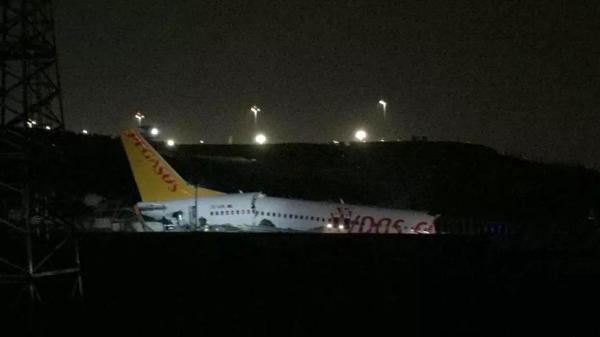 携程:协助救援土耳其客机事故四名受伤中国公民
