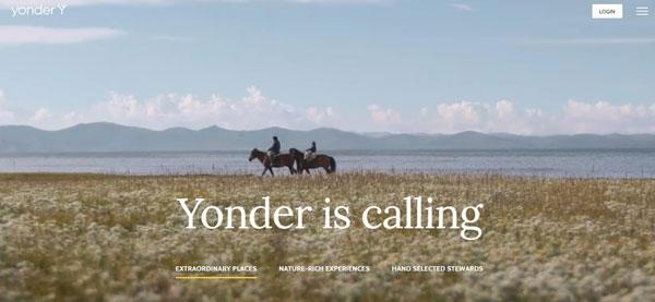 Yonder:美国户外休闲品牌融资400万美元