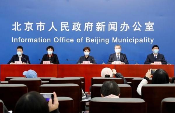 北京:制定13条措施帮助旅游企业应对经营困难