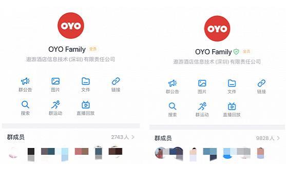 OYO中国减员7000人:7名创始高管已离职5名