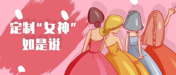 """文旅疫后振兴国内游先行:4位定制""""女神""""如是说"""