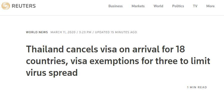 泰国:宣布暂停中国在内的18国落地签证