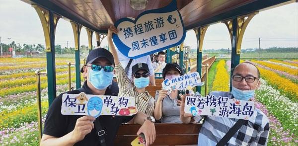 多省市旅行社开启首发团:国内游复兴进入快车道