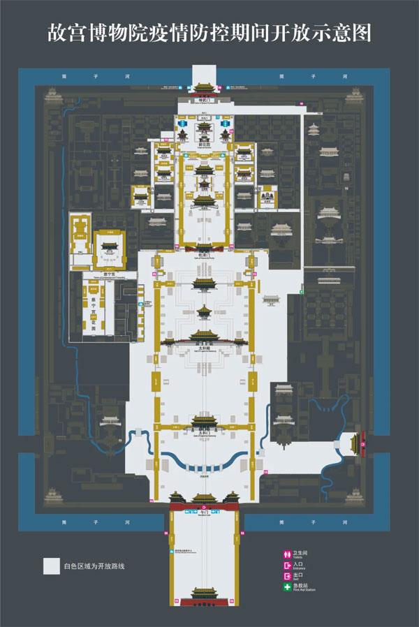 故宫博物院、国家博物馆自5月1日起有序开放