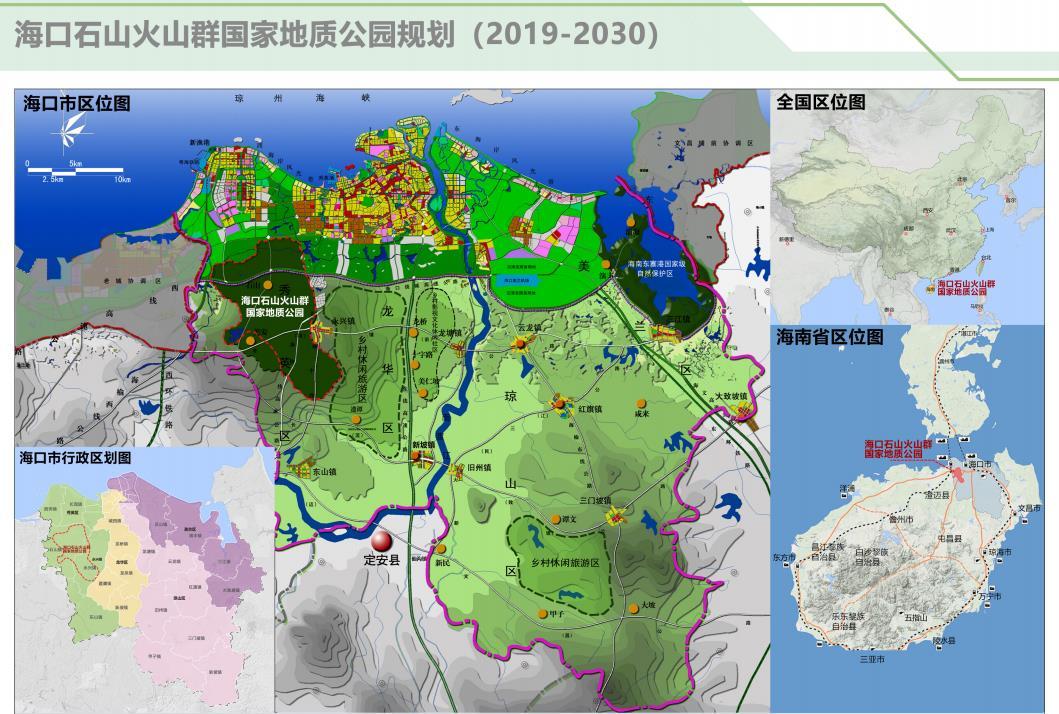 海南:将投资4.17亿元打造一流世界级地质公园